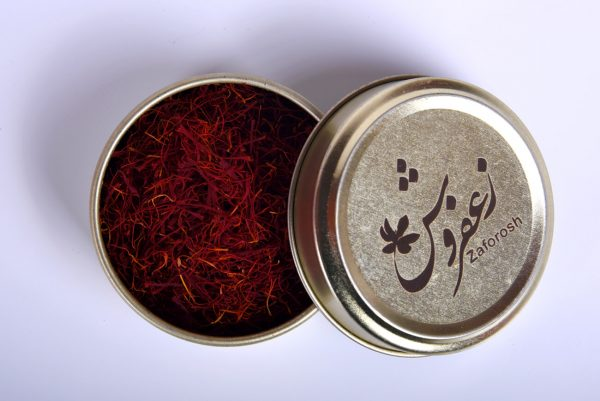 خرید زعفران اصل ایرانی